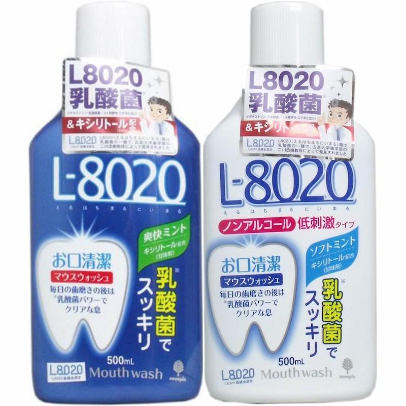 Sử dụng nước úc miệng L8020 hàng ngày có hiệu quả giảm sâu răng và hôi miệng rất tốt