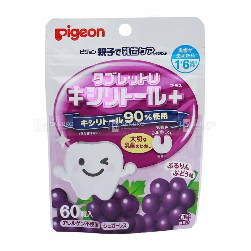 Giảm triệu chứng sâu răng cho bé hiệu quả với sản phẩm Pigeon của Nhật